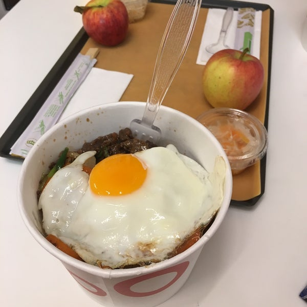 Reisschale bulgogi is super yummy.