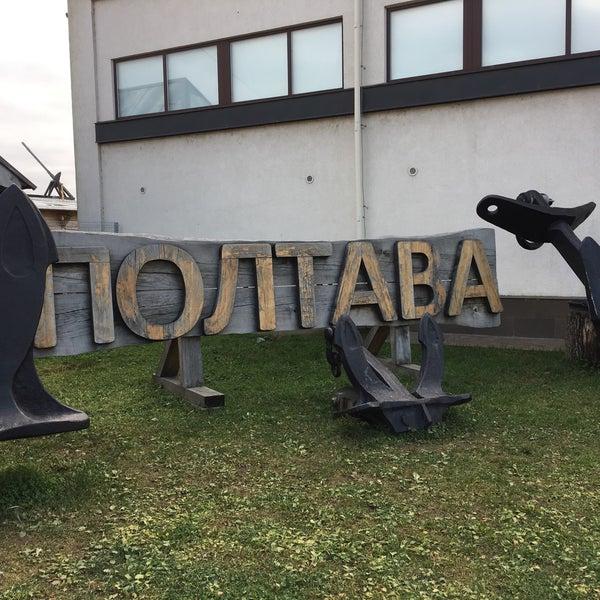 Снимок сделан в Историческая верфь «Полтава» пользователем Natasha S. 10/16/2016