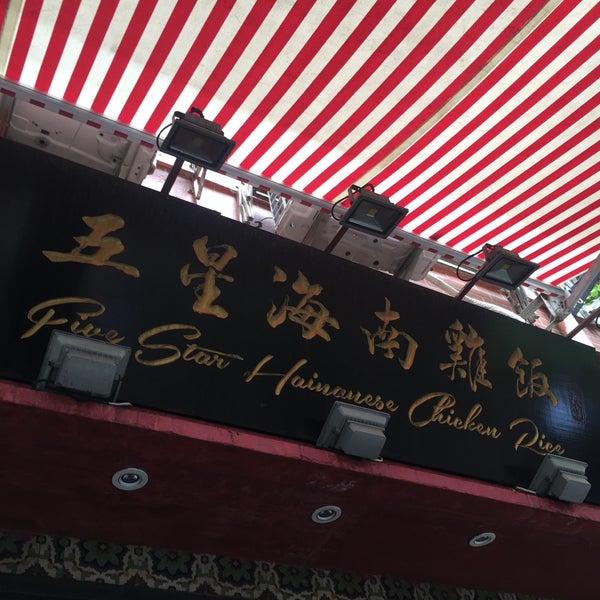 Photo taken at 五星海南鸡饭 | Five Star Hainanese Chicken Rice by Charles V. on 7/5/2016