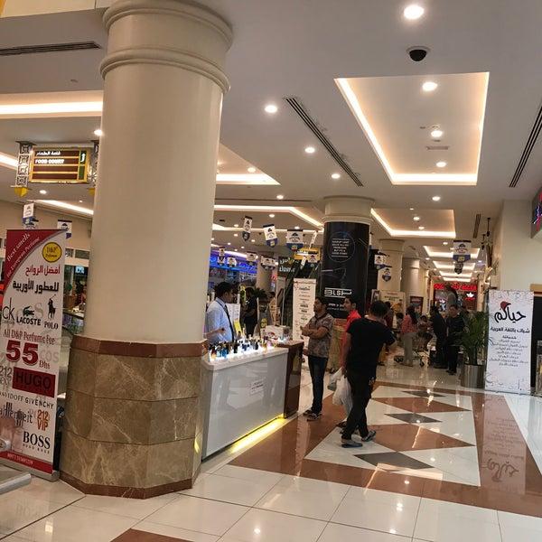 Photo taken at Lulu Hypermarket by Mhd S. on 1/13/2017