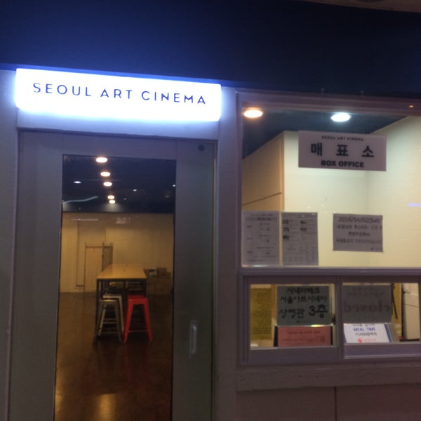 Photo taken at Seoul Art Cinema by Q Young L. on 4/2/2016