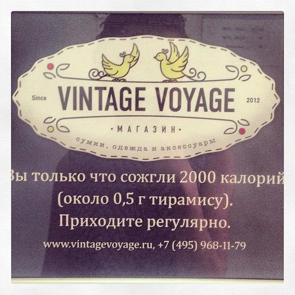 Снимок сделан в Vintage Voyage пользователем MurChe⛵🚁🚂 8/13/2013