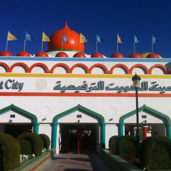 5 Tips From 307 Visitors: المدينه الترفيهيه