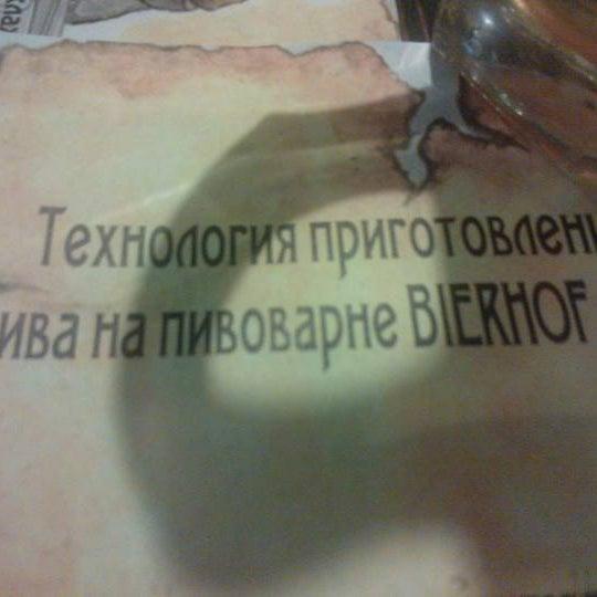 Снимок сделан в Bierhof пользователем Ekaterina B. 11/1/2012