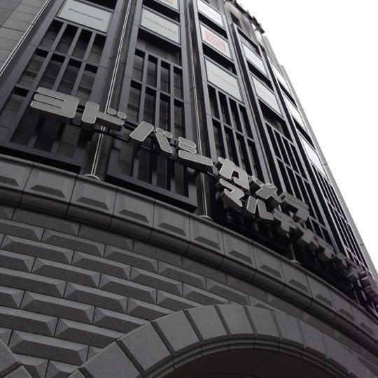 Photo taken at Kyoto-Yodobashi by mocsnow on 9/23/2012