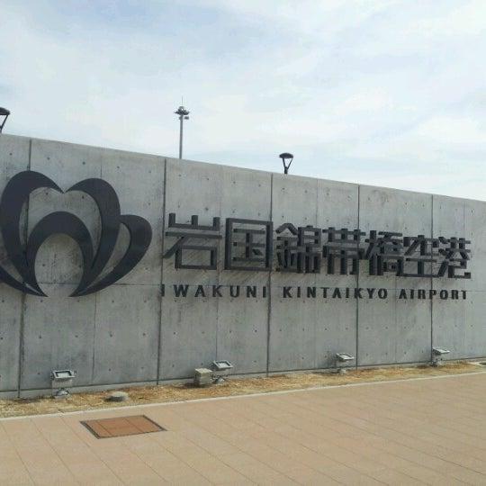 1/23/2013にKenichi K.が岩国錦帯橋空港 / 岩国飛行場 (IWK)で撮った写真
