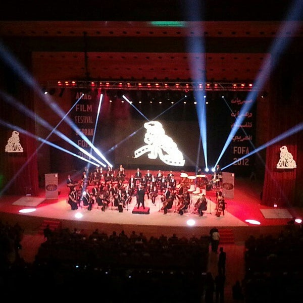 Photo Taken At Le Meridien Oran Hotel Amp Convention Centre By Zidane S On