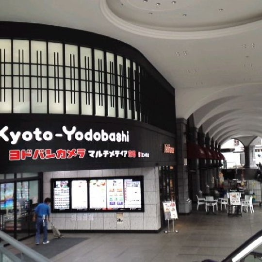 Photo taken at Kyoto-Yodobashi by Crystal C. on 11/21/2012