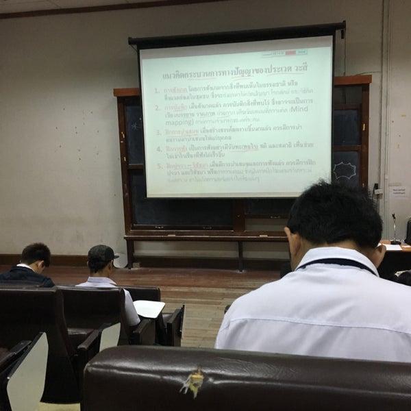 Photo taken at Chiang Mai Rajabhat University by รัตนกร ส. on 3/23/2017