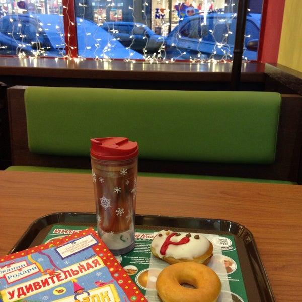 Снимок сделан в Krispy Kreme пользователем Stasya S. 12/16/2013