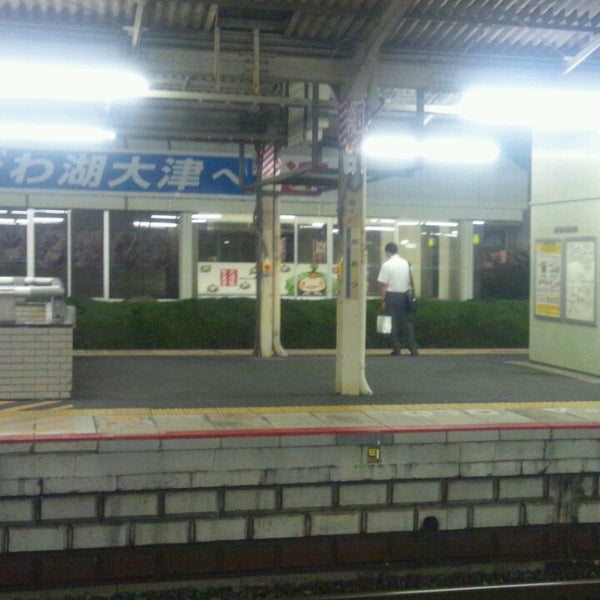Photo taken at Ōtsu Station by Tomohiro K. on 9/22/2013