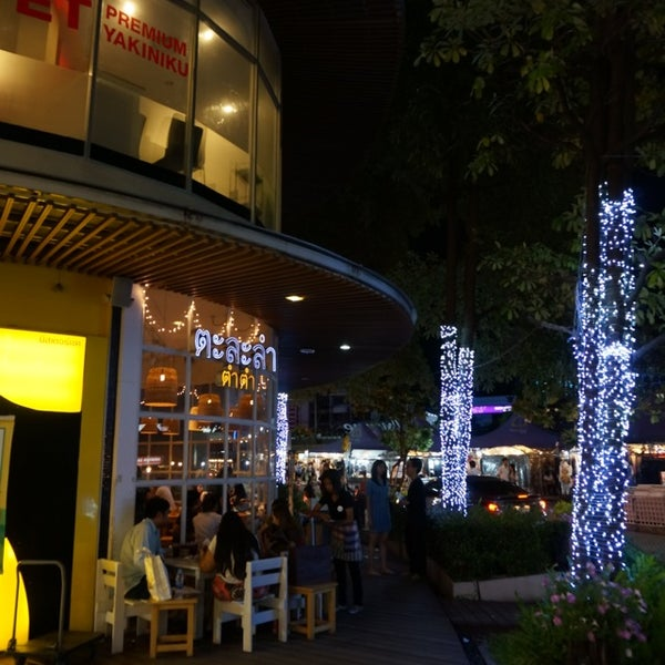 Photo taken at Major Cineplex Ratchayothin by Night827 D. on 9/2/2013