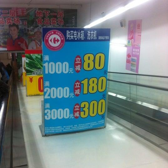 вакуумные датчики магазин карфур в пекине декоративных порожков пол
