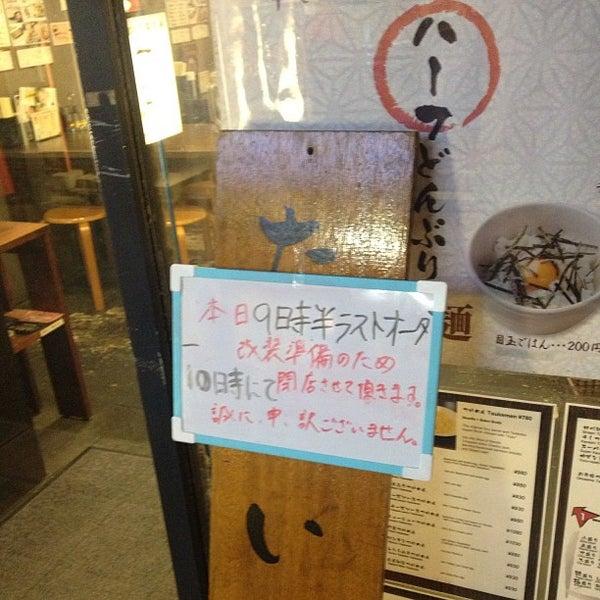 Photo taken at 三ツ矢堂製麺 下北沢店 by 武蔵小杉最強伝説 on 8/30/2013