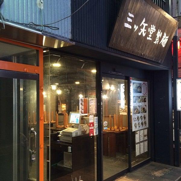 Photo taken at 三ツ矢堂製麺 下北沢店 by 武蔵小杉最強伝説 on 10/9/2013