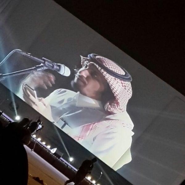 Photo taken at King Abdullah Park by ARWA on 9/23/2014