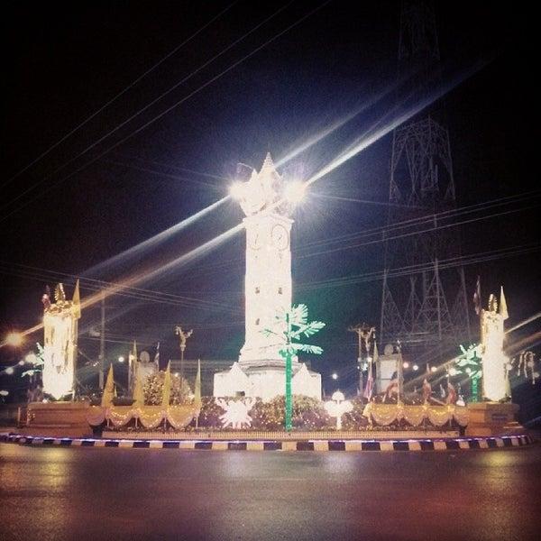 Photo taken at Maha Sarakham Clock Tower by Beer U. on 1/6/2014