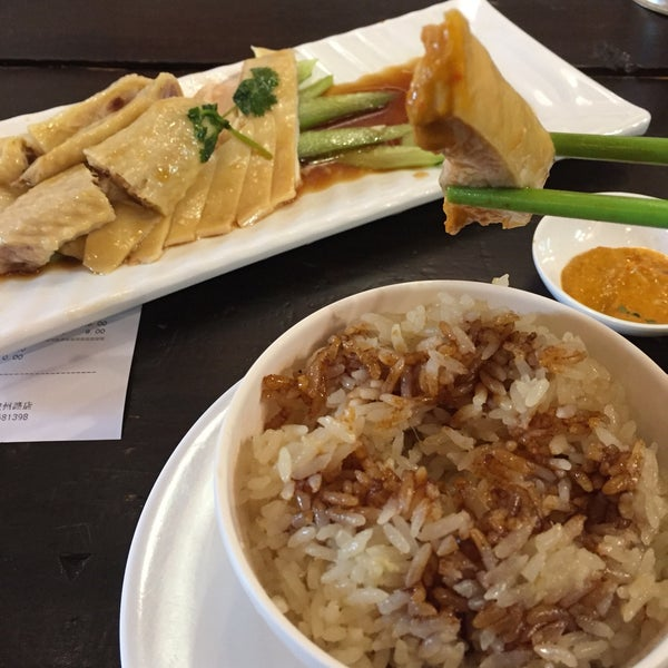 Photo taken at Five Star Hainanese Chicken Rice by Simplicious C. on 11/2/2017