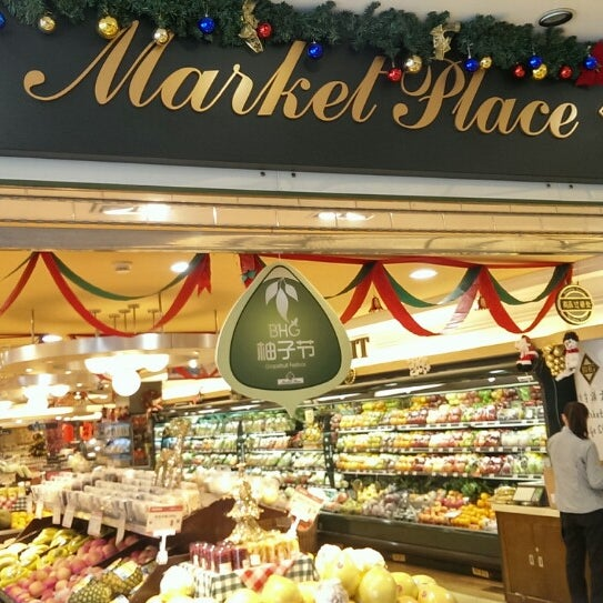 Bhg Bhg Market Place Grocery Store In D Ngch Ng Q