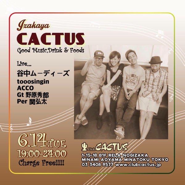 Photo taken at Club CACTUS by tooo singin' on 6/14/2016
