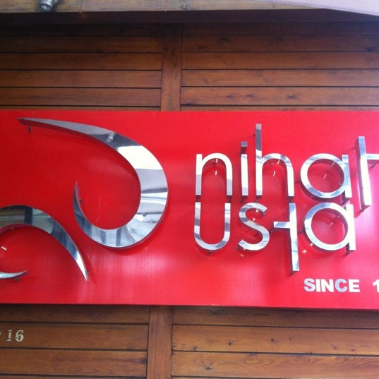 Снимок сделан в Nihat Usta пользователем 👸 Ayça D. 10/24/2012