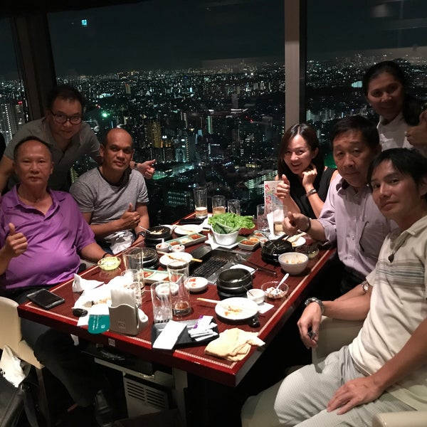 Beef is the best but highly recommend gyu tongue (the whole tongue). Pork also good. This branch has stunning Ebisu view from 38th floor.