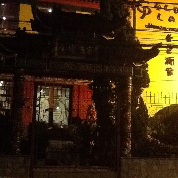 Снимок сделан в Golden Plaza Chinese Restaurant пользователем Vanessa C. 2/7/2014
