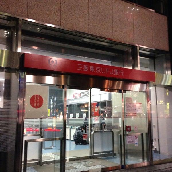 仙台支店 | 三菱UFJ銀行 -