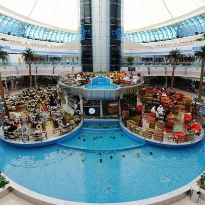 Marina Mall Shopping Mall