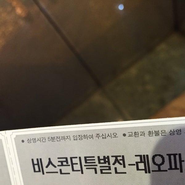 Photo taken at Seoul Art Cinema by addio del passato on 6/9/2015