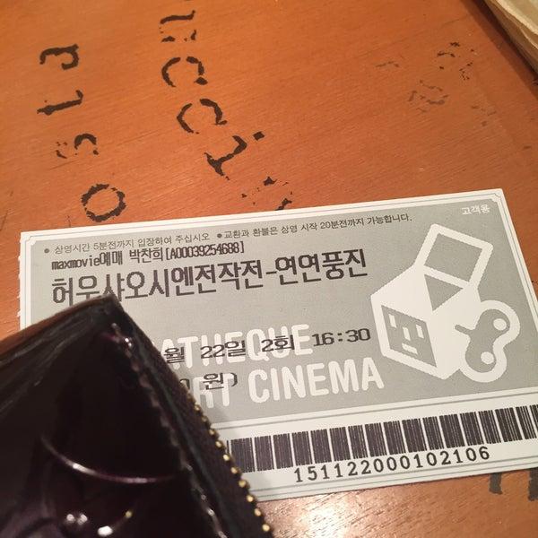 Photo taken at Seoul Art Cinema by addio del passato on 11/22/2015
