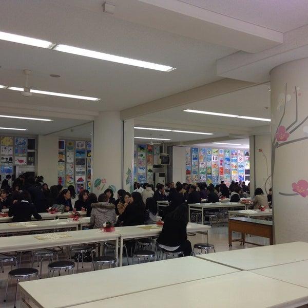 Photos at 熱海市立第一小学校 -...