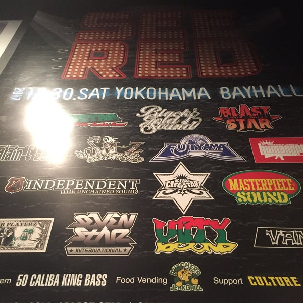 Photo taken at R Lounge by ASIANSTARtokyo on 12/3/2017