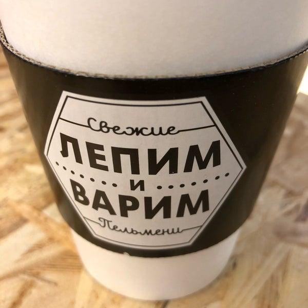 Photo taken at Лепим и варим by I B. on 2/9/2018