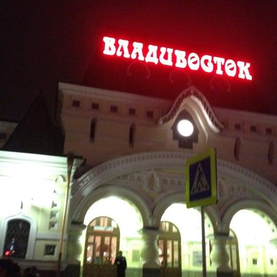 Photo taken at Железнодорожный вокзал Владивостока / Vladivostok Railway Station by Екатерина П. on 8/7/2012
