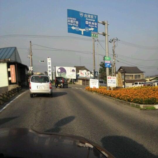 Photos at 蟹川橋 - 会津若松市,...
