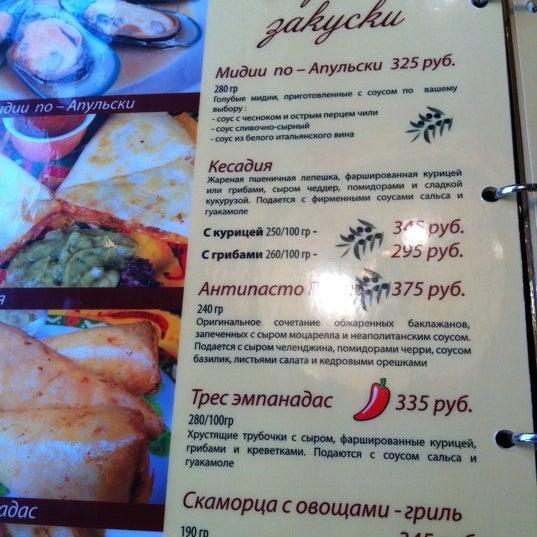 รูปภาพถ่ายที่ Панчо пицца โดย Polina Z. เมื่อ 10/9/2011