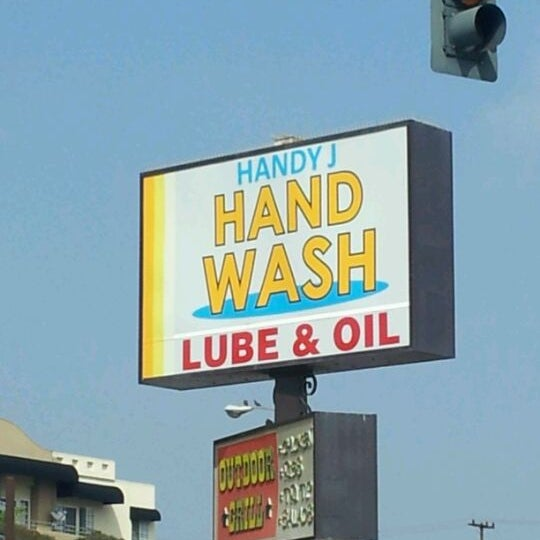 Photo taken at Handy J Car Wash by Gary G. on 10/20/2011