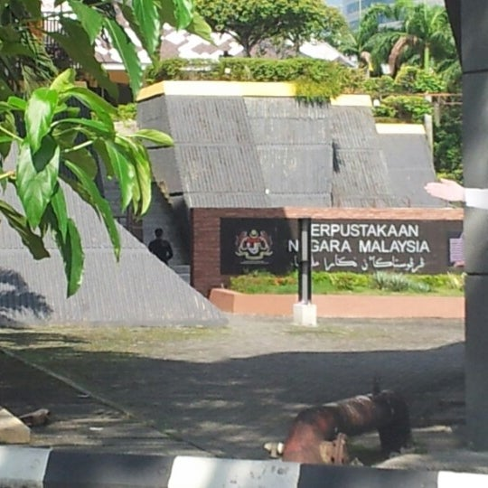 Photo taken at National Library (Perpustakaan Negara) by Abdul Syahid S. on 7/8/2012