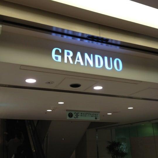 Photo taken at GRANDUO Kamata by パピ on 5/26/2012
