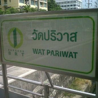 Photo taken at BRT วัดปริวาส (Wat Pariwat) by Tongie J. on 2/4/2012