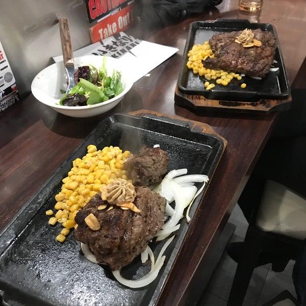 Photo prise au Ikinari Steak par Long C. le11/18/2017