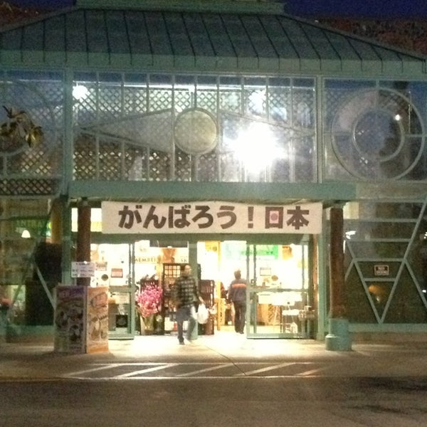 Photo taken at Marukai Market by Craig Y. on 3/28/2013