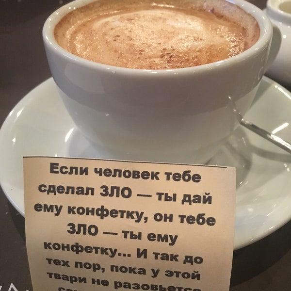 Снимок сделан в GUSTOÚ | Лаунж - бар ГУСТОЙ пользователем Татьяна 7/30/2017