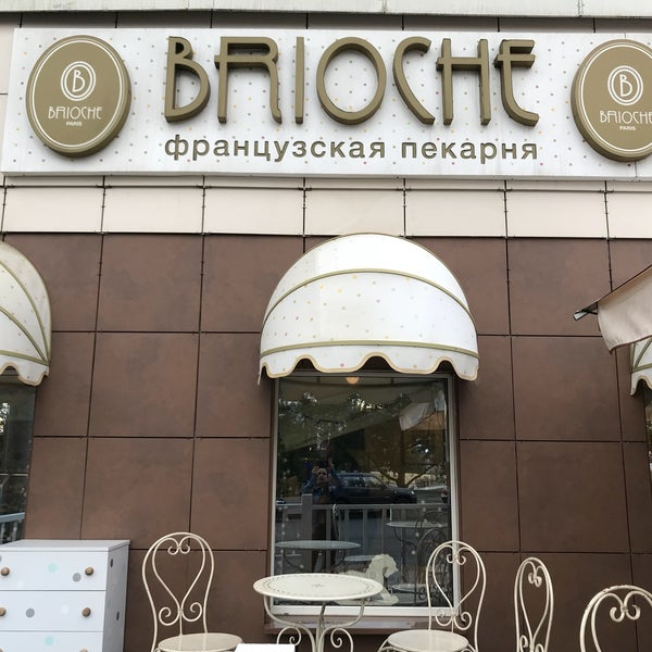 Had a croissant sandwich and coffee - in fact my first meal in Minsk and it was great. Loved the service and the ambiance. The sandwiches were so tasty
