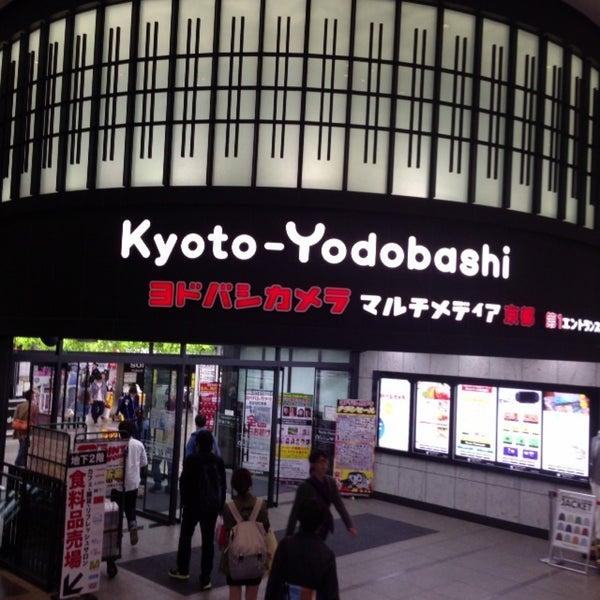 Photo taken at Kyoto-Yodobashi by yskw t. on 5/4/2013