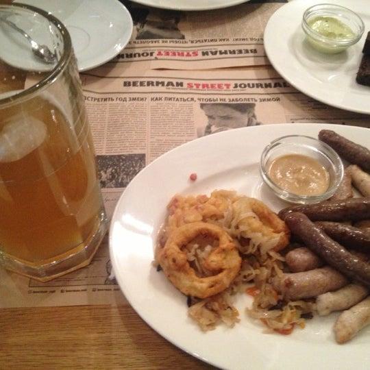 Снимок сделан в Beerman & Grill пользователем Maxim 🍒 O. 11/16/2012