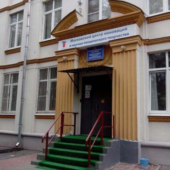 Поликлиника при российской академии медицинских наук