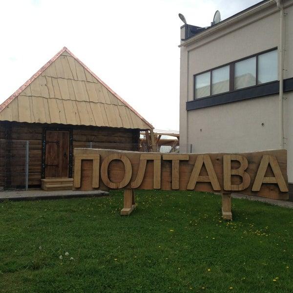 Снимок сделан в Историческая верфь «Полтава» пользователем Elena🌺 B. 5/31/2014