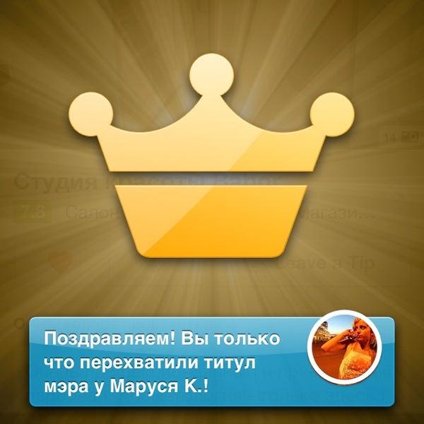 Снимок сделан в Tevoli пользователем ☀Lilyshka☀ N. 12/27/2012